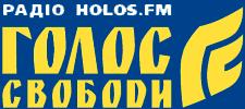 Radio Holos.fm