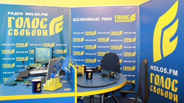 Перша київська студія радіо Holos.fm