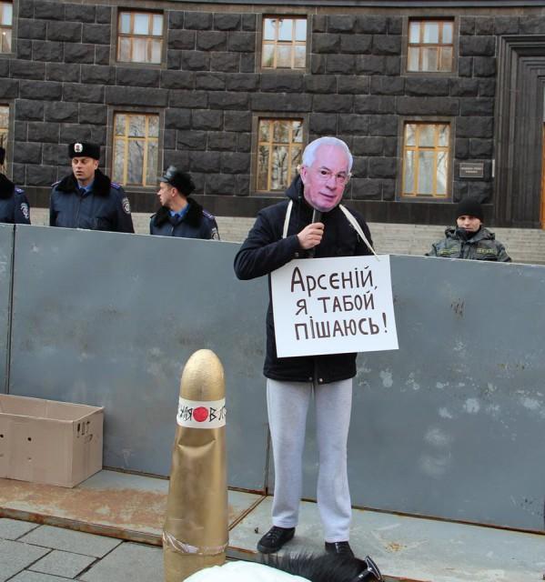 Яценюк призывает Раду рассмотреть резолюцию недоверия Кабмину во вторник - Цензор.НЕТ 9122