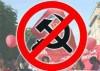 заборона КПУ