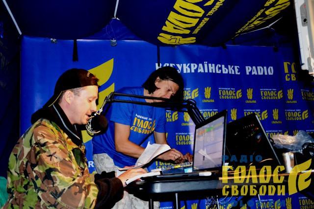 Голос Свободи на Яворині-2013