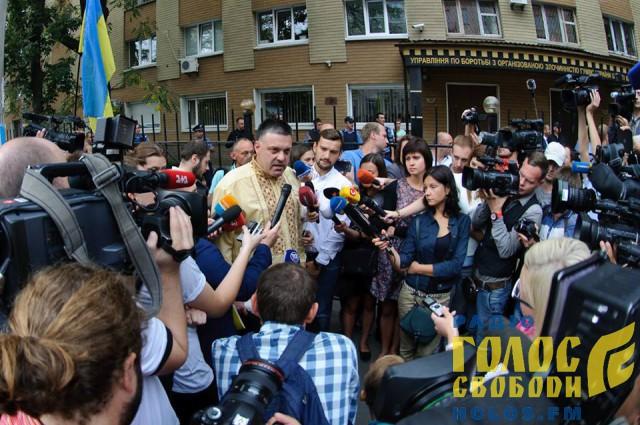 Олег Тягнибок під слідчим управлінням