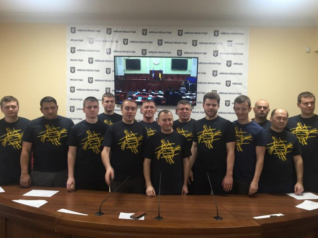 свободівці у Київській міськраді