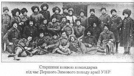 старшини УНР