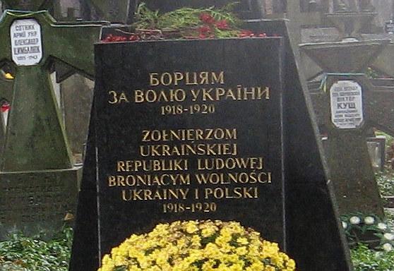 монумент отаманам Соколовським
