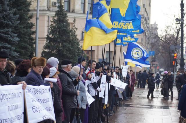 Харків пікет