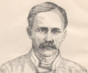 Архип Тесленко