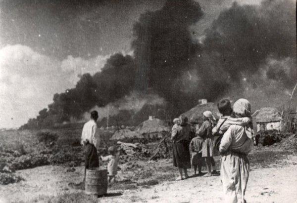 знищення села