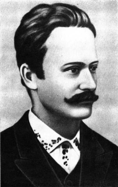 Іван Франко 1881 рік