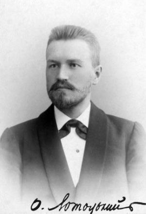 Олександр Лотоцький