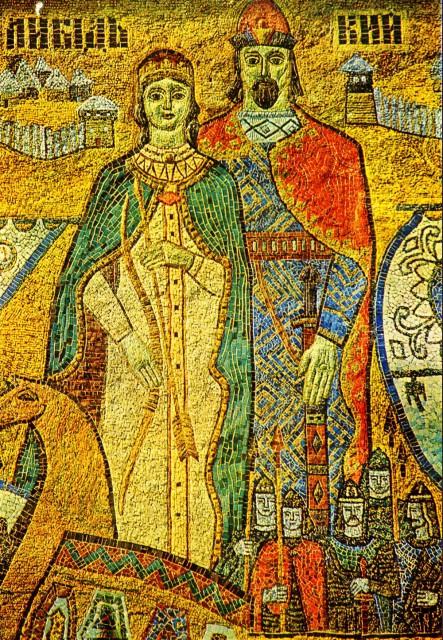 мозаїка Кий, Щек, Хорив та Либідь