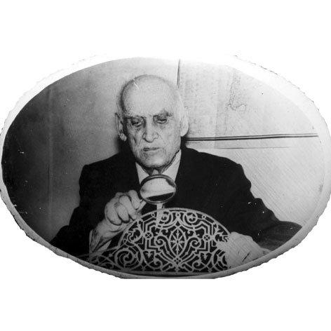 Василь Стефанович