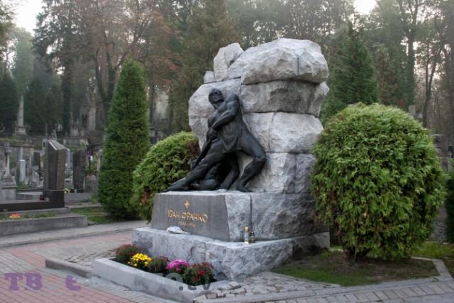пам'ятник на могилі Івана Франка
