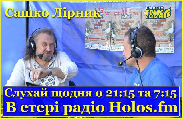 http://holos.fm/uploads/_pages/7628/70.jpg