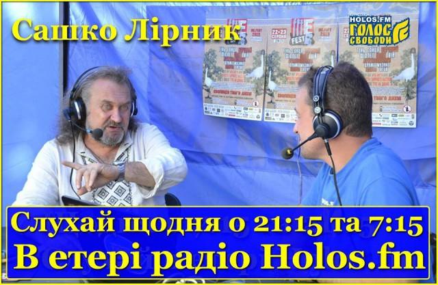 http://holos.fm/uploads/_pages/7628/70.jpg