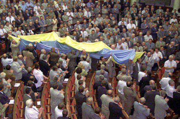 внесення прапору після прийняття Конституції