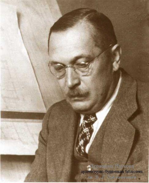 Володимир Заболотний
