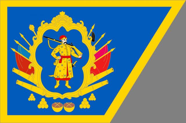 козацькі прапори часів Гетьманщини