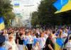 Парад вишиванок Харків