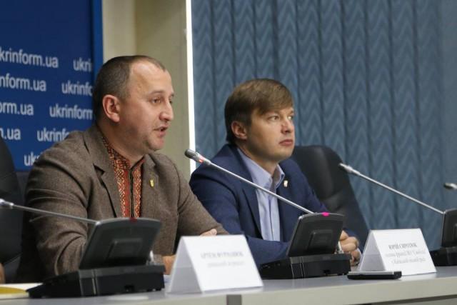 Юрій Сиротюк та Сидір Кізін