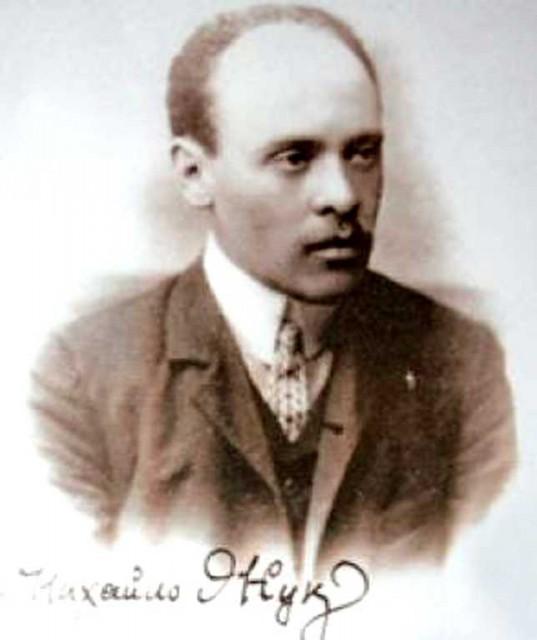 Михайло Жук