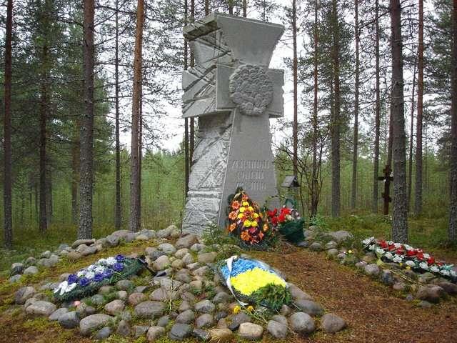 "Козацький хрест ""Убієнним синам України"""