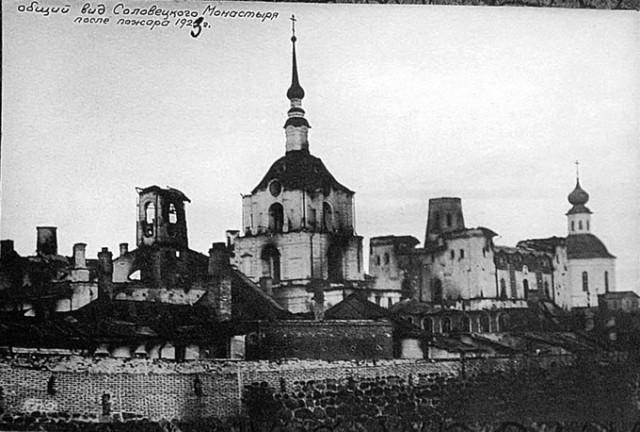 Соловецький монастир