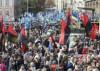 Марш Героїв