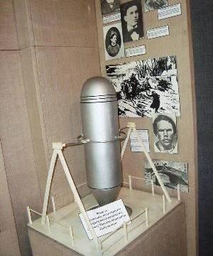 макет апарату Кибальчича