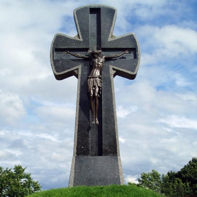 Пам'ятний знак вбитим у Батурині