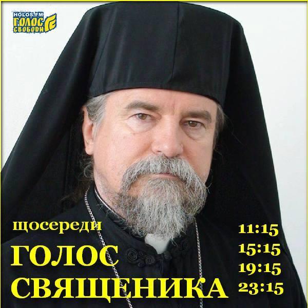 http://holos.fm/uploads/_pages/8246/golossvjashh._.jpg