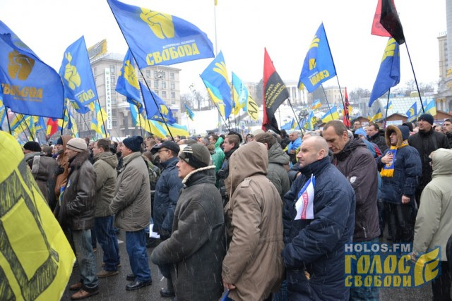 5 грудня 2013, Майдан