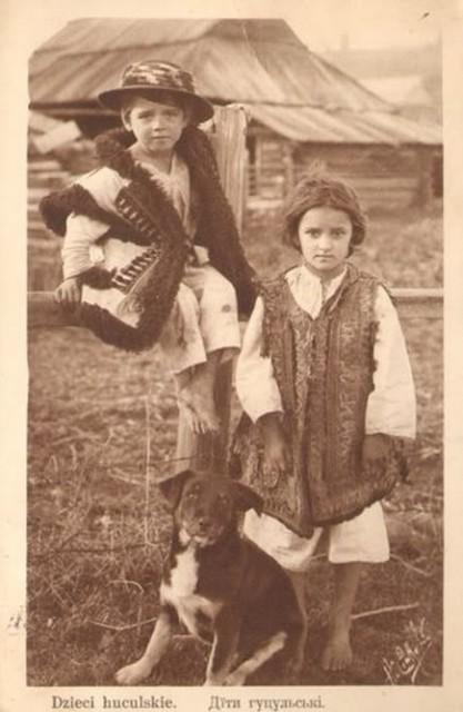 Гуцульські діти