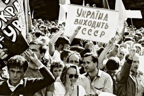 мітинг на підтримку незалежності України