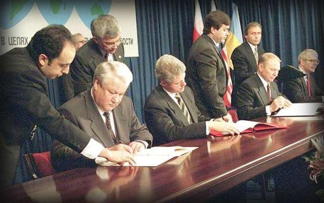 Підписання меморандуму 1994 р.