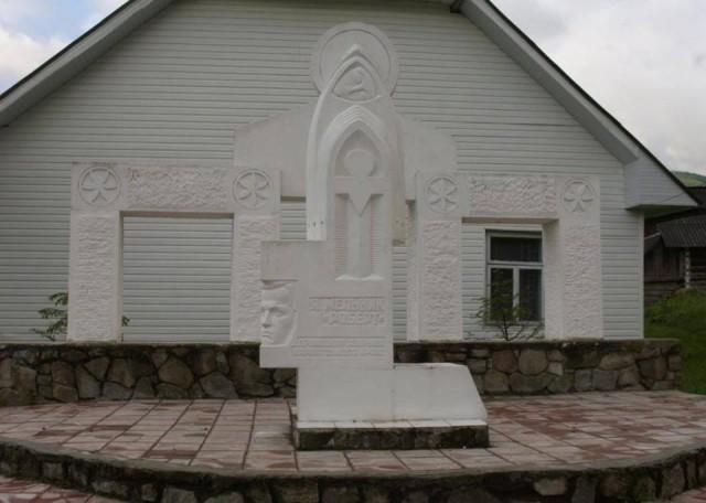 пам'ятник Роберту