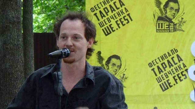 Сергій Василюк