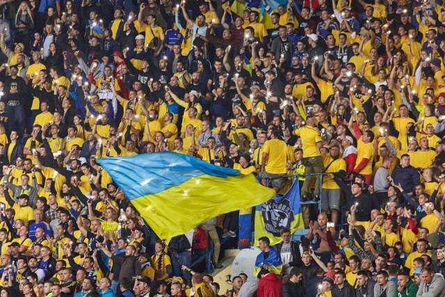 Україна-Турція