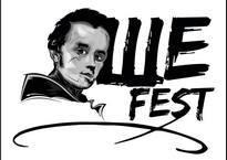 """Ше.Fest цьогоріч 18-19 серпня  »  """""""