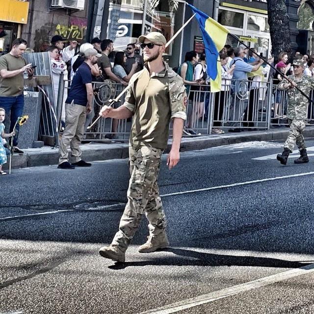 Марш 24 серпня