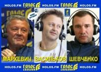 Маркевич, Шевченко, Васильков в етері інтернет-радіо Holos.fm