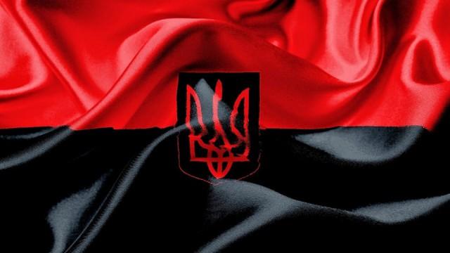 український націоналізм