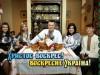 Олег Тягнибок із родиною